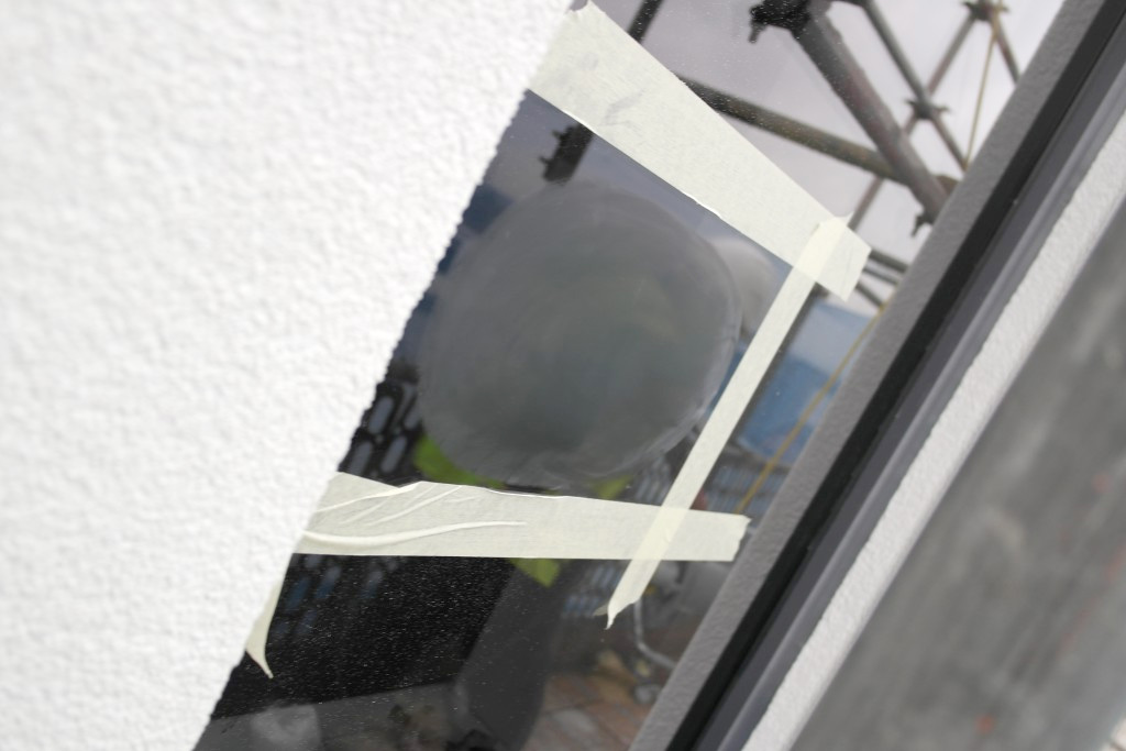 Glass Repairs By PRYMO